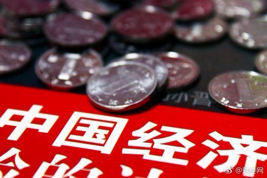 """新华社:从""""年中考""""看中央企业高质量发展"""