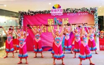 当壮族文化传统碰上经典芭蕾舞 艺术节会呈现怎样的精