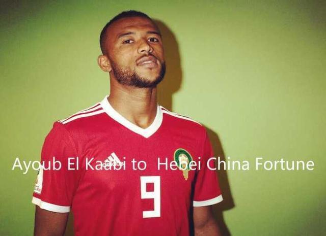 官方:摩洛哥国脚前锋卡比加盟河北华夏幸福
