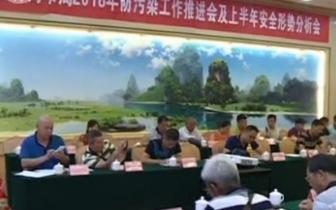 桂林海事局:强化污染防治 牢抓安全生产