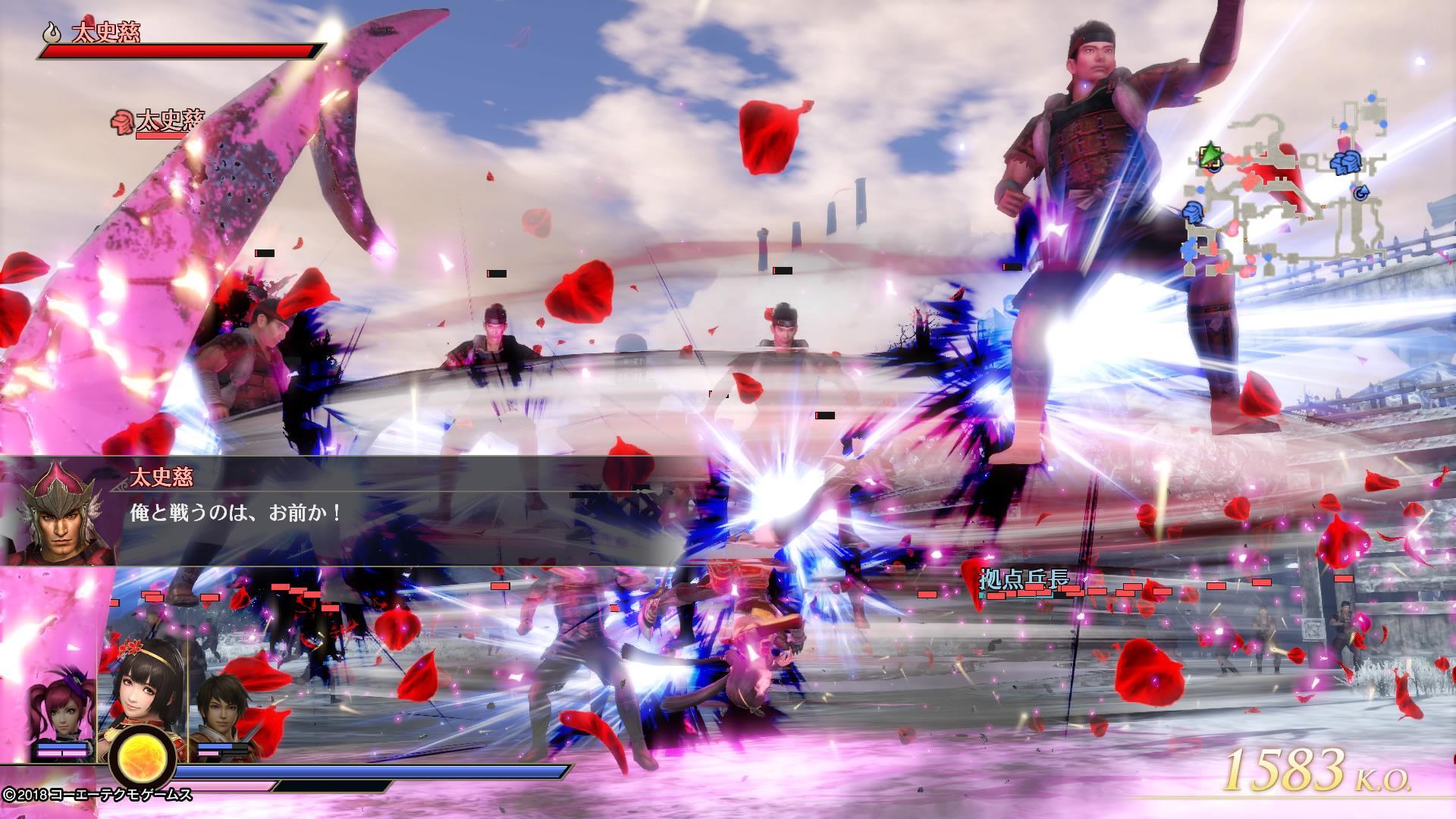 《无双大蛇3》详细情报公开 武将演示合体神术曝光