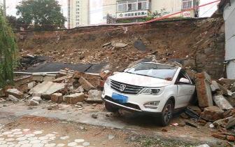 游客车停酒店停车场被砸 如家:不接受任何采访