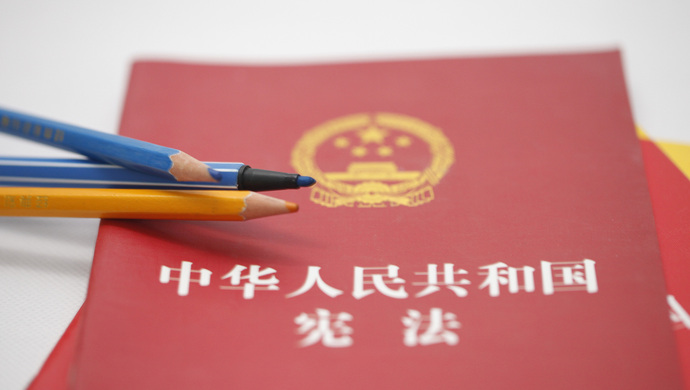 学宪法守宪法