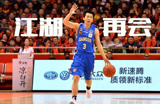 江苏男篮官方宣布:常亚松正式转会北控男篮