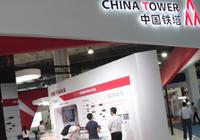 中国铁塔IPO冲刺 九成九收入来自三大运营商扶持