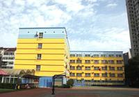 2018年北京东城区重点小学:北京市东城区史家小学分校