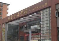 2018年北京海淀重点小学:育英学校小学部