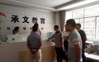 潜江市开展校外培训机构暑期专项治理行动