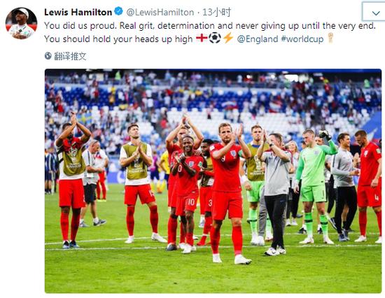 三狮军团世界杯出局!小汉:为你们骄傲为国家自豪