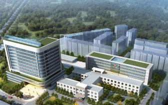 白云区医院改扩建项目批前公示,