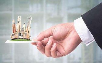 """租赁金融升温,警惕变相为楼市""""加杠杆"""""""