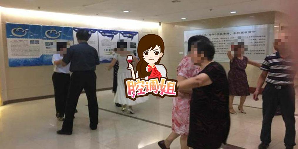 110管不了!大爷大妈攻占徐汇图书馆跳广场舞