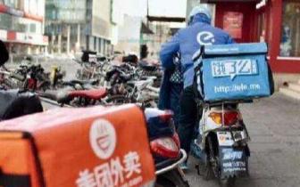 福州市民台风天零售外卖订单比平时增加50%