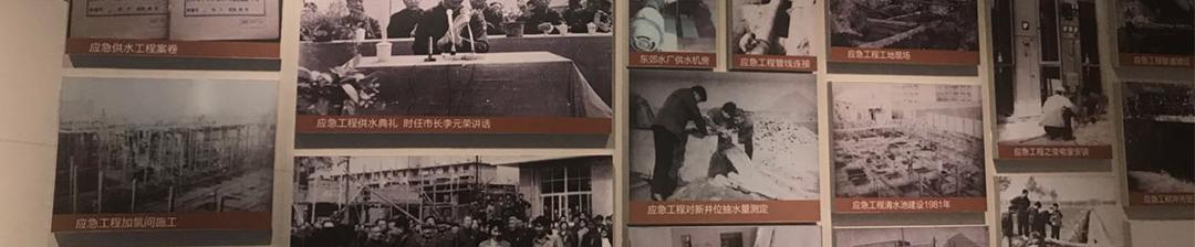 """""""记忆·泉城自来水"""" 文化作品征集活动入选作品公示"""