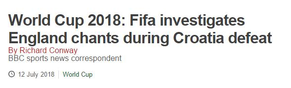 英格兰球迷所唱歌曲涉嫌歧视?国际足联展开调查