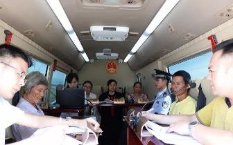合浦县:法庭搬到家门口 纠纷解决不出村