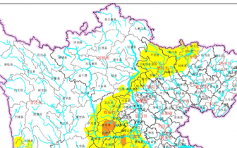 注意!地灾橙色预警又来了雅安乐山眉山部分区域风险高