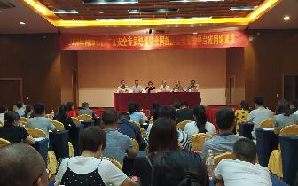 全国旅游监管新平台上线,湘潭开展旅游安全培训