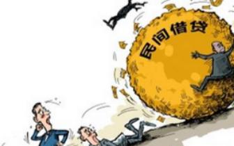 民间借贷纠纷:拒不执行判决 长乐一对夫妇被批捕