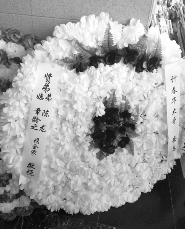 陈龙张纪中现身计春华追悼仪式 众人肃穆沉重