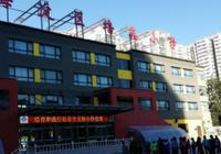 2018年北京海淀重点小学:培英小学