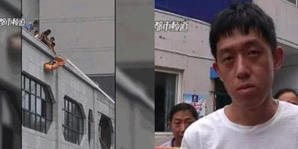 男子带娃务工 一把没抓住儿子从18楼坠亡