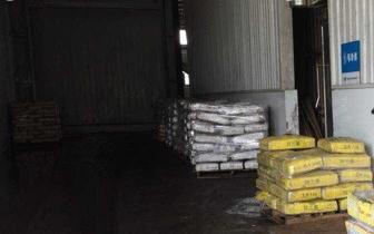 桂林市查获的涉嫌走私冻品在防城港进行统一销毁