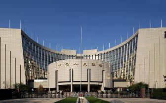 央行开展1885亿元1年期MLF操作 中标利率3.3%