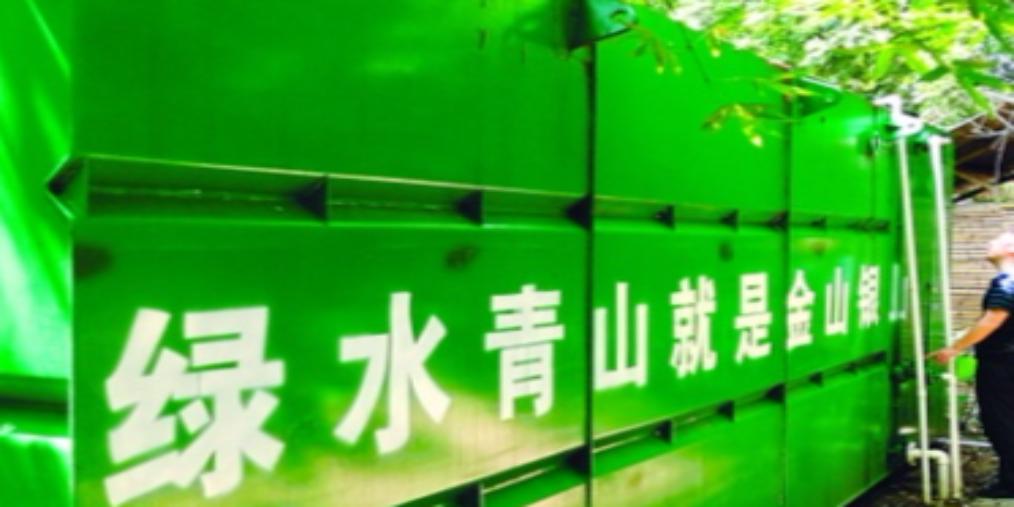 桂林治理漓江流域环境建设项目520个