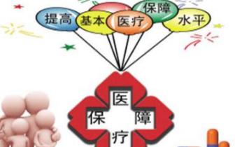 潜江提高农村贫困人口基本医疗保障待遇标准