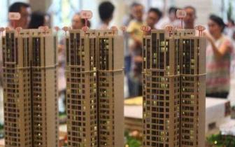 住建部:房价上涨压力大的城市应调整棚改安置政策