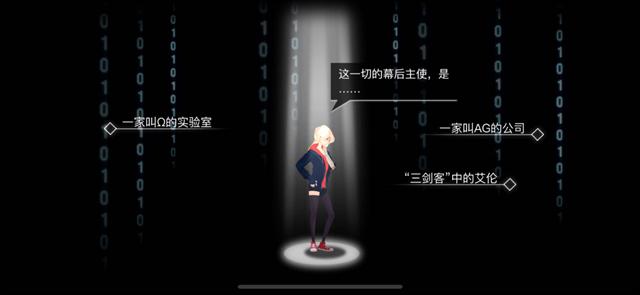 解谜加跑酷,黑客两不误——《海姆达尔》评测