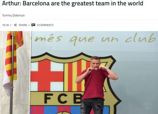 阿图尔表忠心:巴萨是世界上最伟大的球队