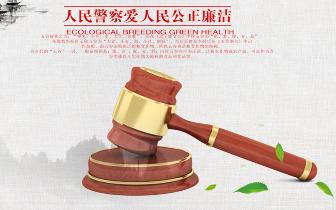 """江西法院司法风险动态防控系统上线 打造""""数据铁笼"""""""