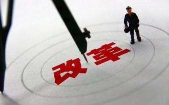 """福州海关积极推进""""放管服"""" 让企业享受改革红利"""