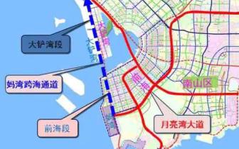 重磅!妈湾跨海通道年内动工 将为深圳首条海底隧道