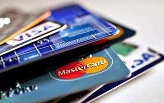 信用卡积分如何撬动消费需求?浦发信用卡以客户经营理念打造新型积分经营模式
