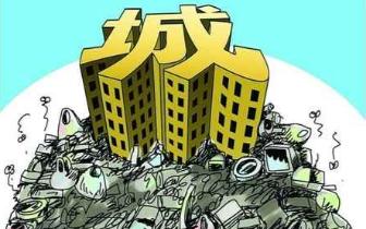 福州市建筑垃圾管理规定公开征求意见