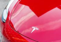 交付量达20万辆 特斯拉车主将失去美国税收优惠