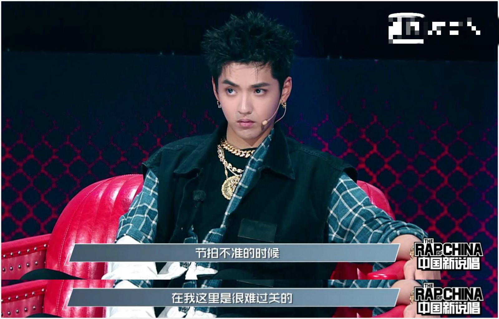 《中国新说唱》14日首播 吴亦凡谈选人标准:节拍很重要