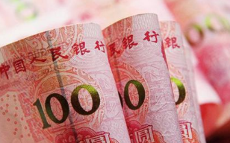 七问人民币汇率:为何大跌?降准是货币放松的开端?