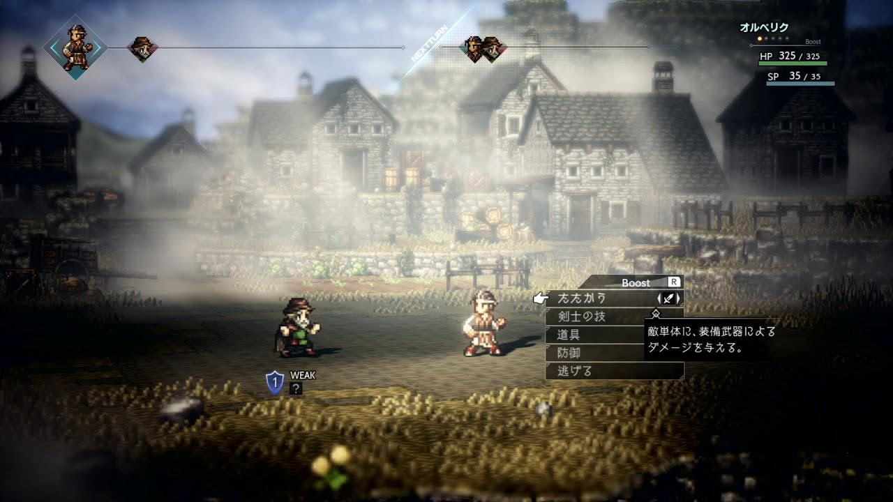《八方旅人》IGN评分出炉 9.3分高品质复古JRPG游戏