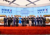 天立教育在香港联交所主板成功上市
