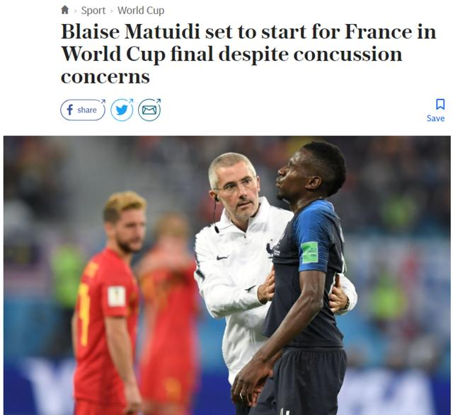 电讯报:马图伊迪将首发出战世界杯决赛