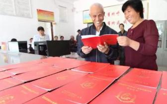农村有房有地的快看 沧州一地获批国家