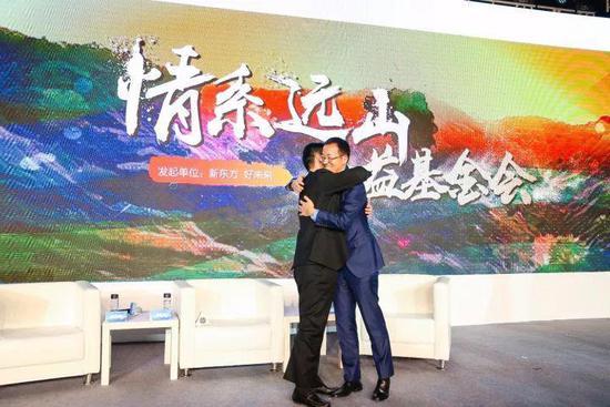 华为手机特邀 俞敏洪:中国寒门学子难上重点难出国