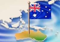 2017年移民到澳洲富豪人数飙涨7成 以亚裔为主
