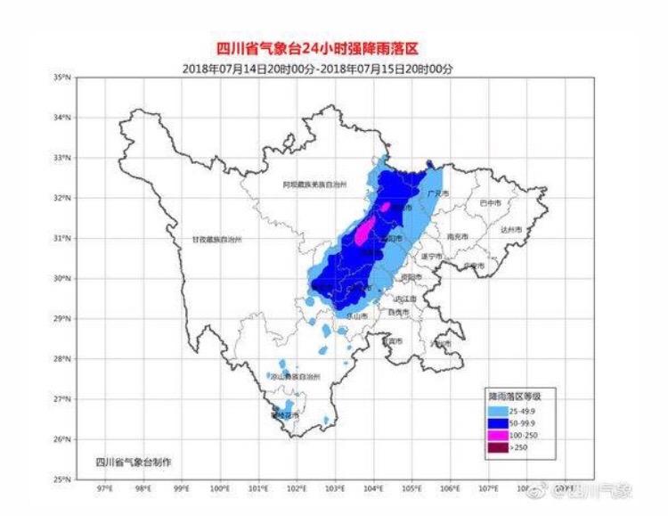 四川暴雨蓝色预警继续 这些地方有暴雨