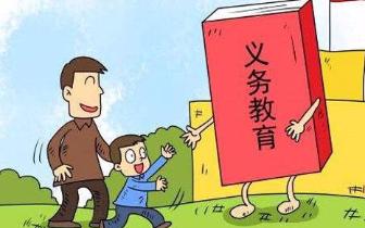 """永福县控辍保学工作不""""放假"""" 确保""""一个不少"""""""