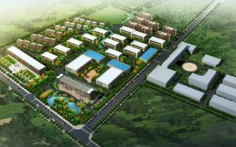 上半年福建省工业经济运行分析调度会召开